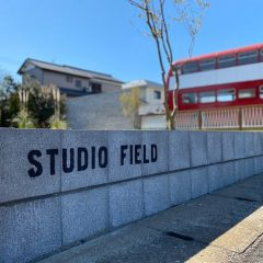 ロンドンバスが見えるハウススタジオ IN CHIBA-SODEGAURA