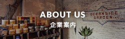 ABOUT US/会社概要
