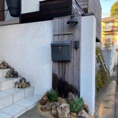 庭の無いところにも作っちゃうドライガーデン IN KANAGAWA